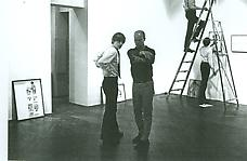 Ray Johnson with Michael Findlay at the Richard Feigen Gallery, c. 1968. Photo by William S. Wilson